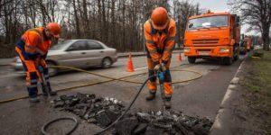 ямочный ремонт в Москве и МО